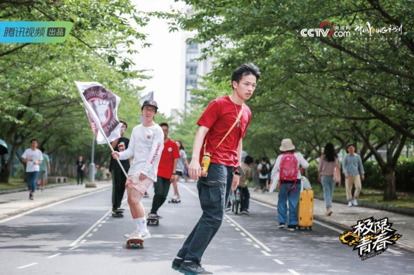世界滑板日,滑板上的青春冒险.jpg