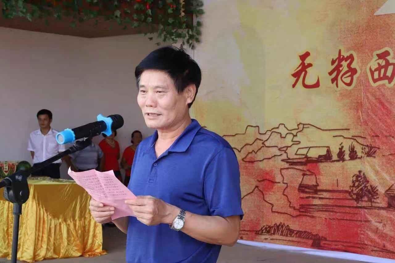 万年县十二分会场共庆中国农民丰收节 (3).jpg