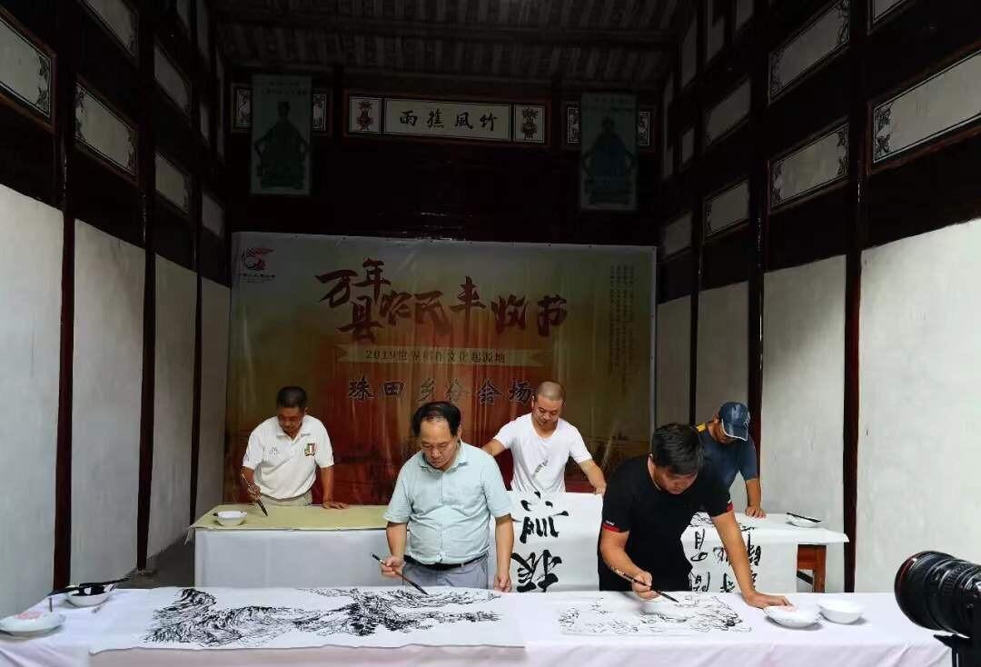 万年县十二分会场共庆中国农民丰收节 (4).jpg