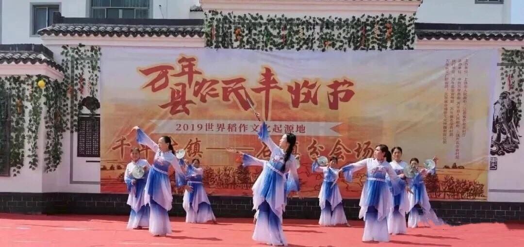 万年县十二分会场共庆中国农民丰收节 (6).jpg