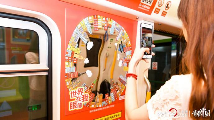 每个车厢都有主题时尚镜面,世界就在你眼前.jpg