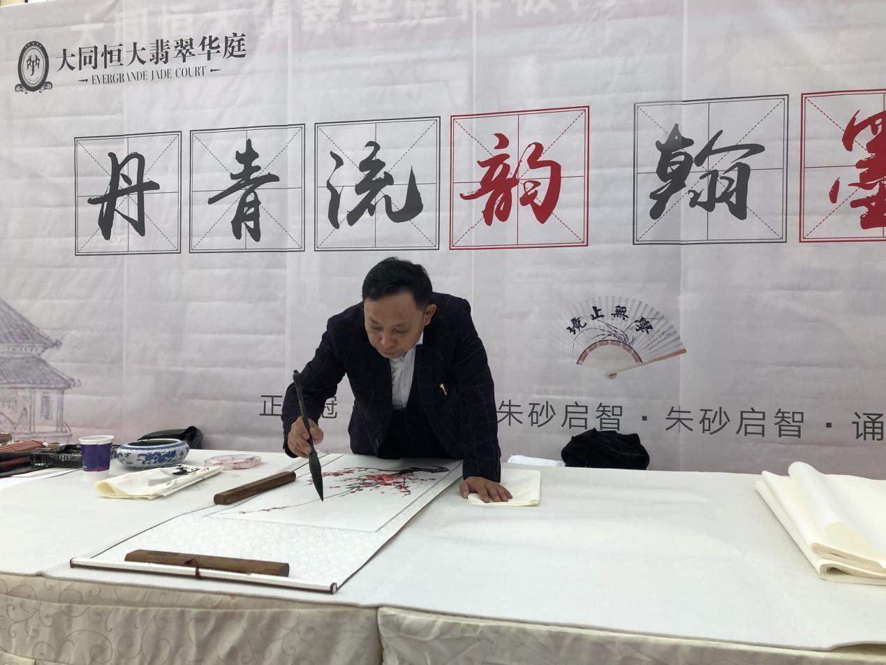 书画家赵宏举办个人书画展
