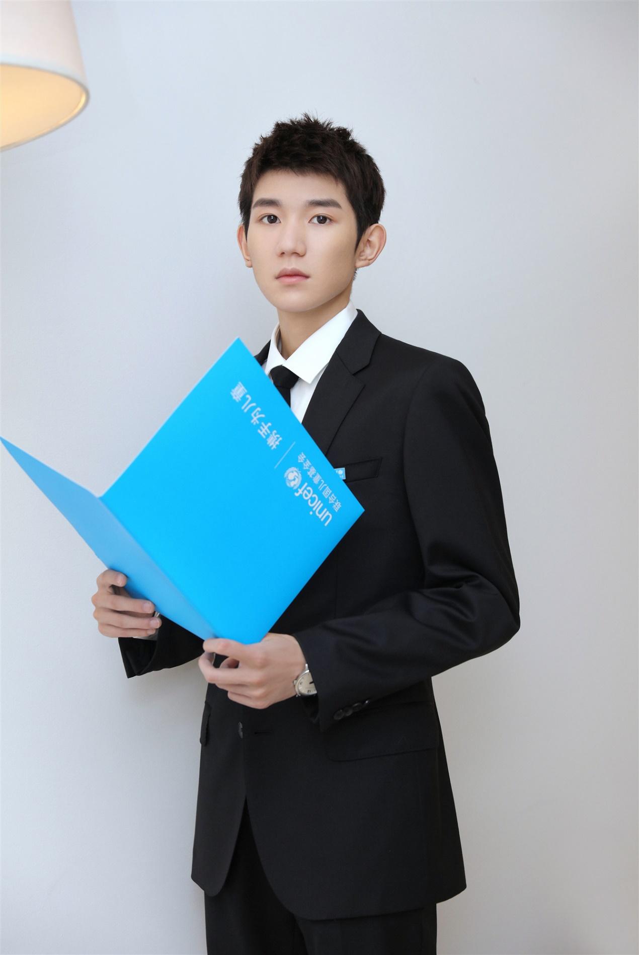 王源出席联合国大会.jpg