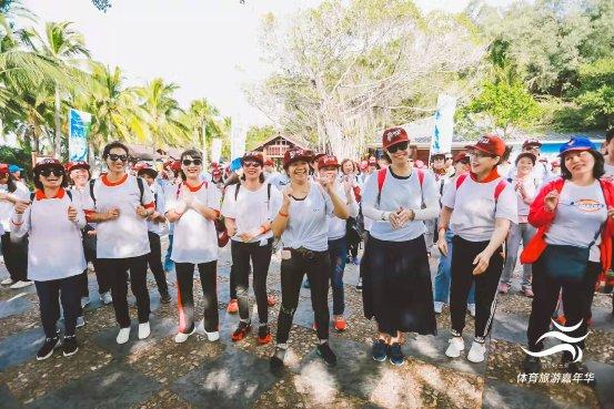 三亚体育旅游嘉年华特别活动于大小洞天景区开展 持续蓄力2020亚沙会