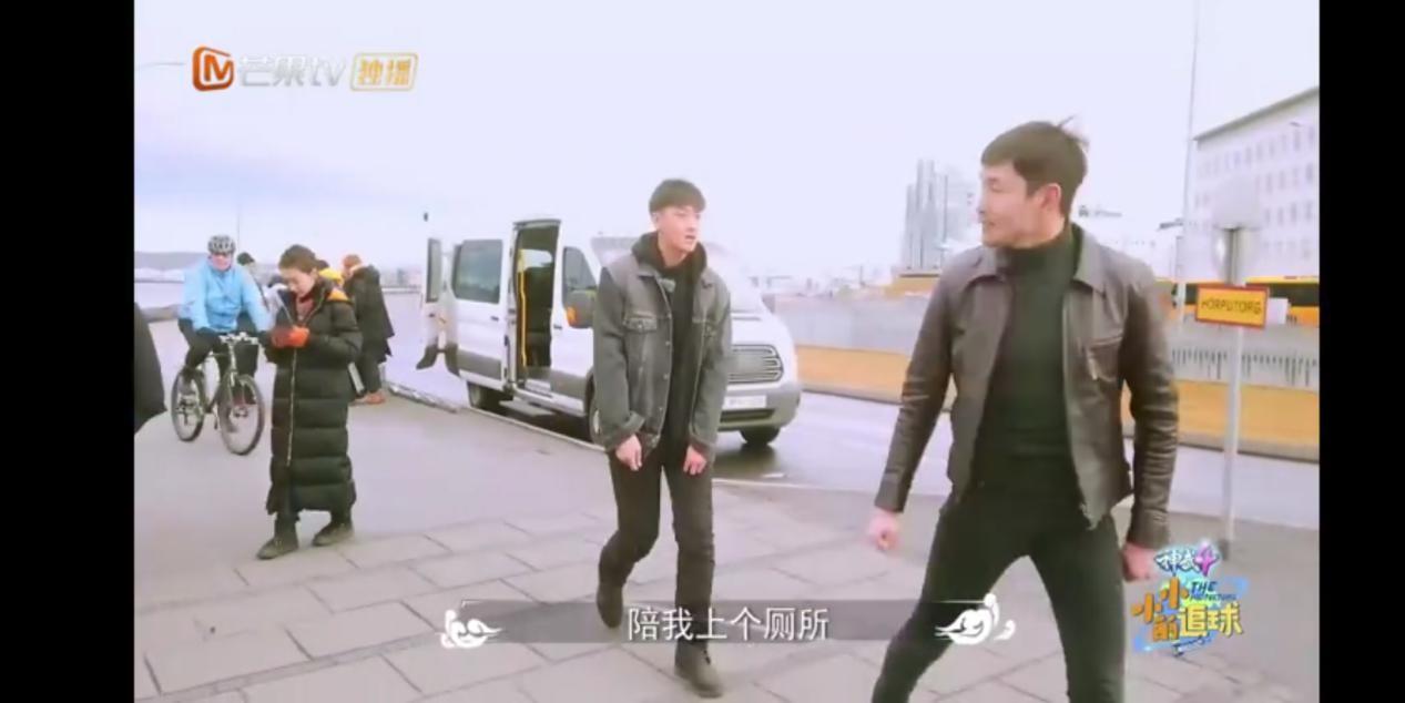 《小小的追球》秒变吐槽黄子韬大会 (1).jpg