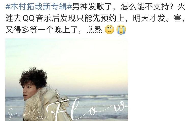QQ音乐粉丝表示多等一晚都是煎熬.jpg