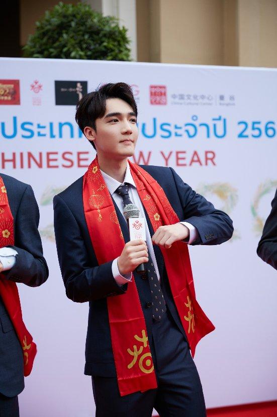 陈情少年任2020泰国欢乐春节推广大使 总理府首唱推广曲助中泰友谊升温