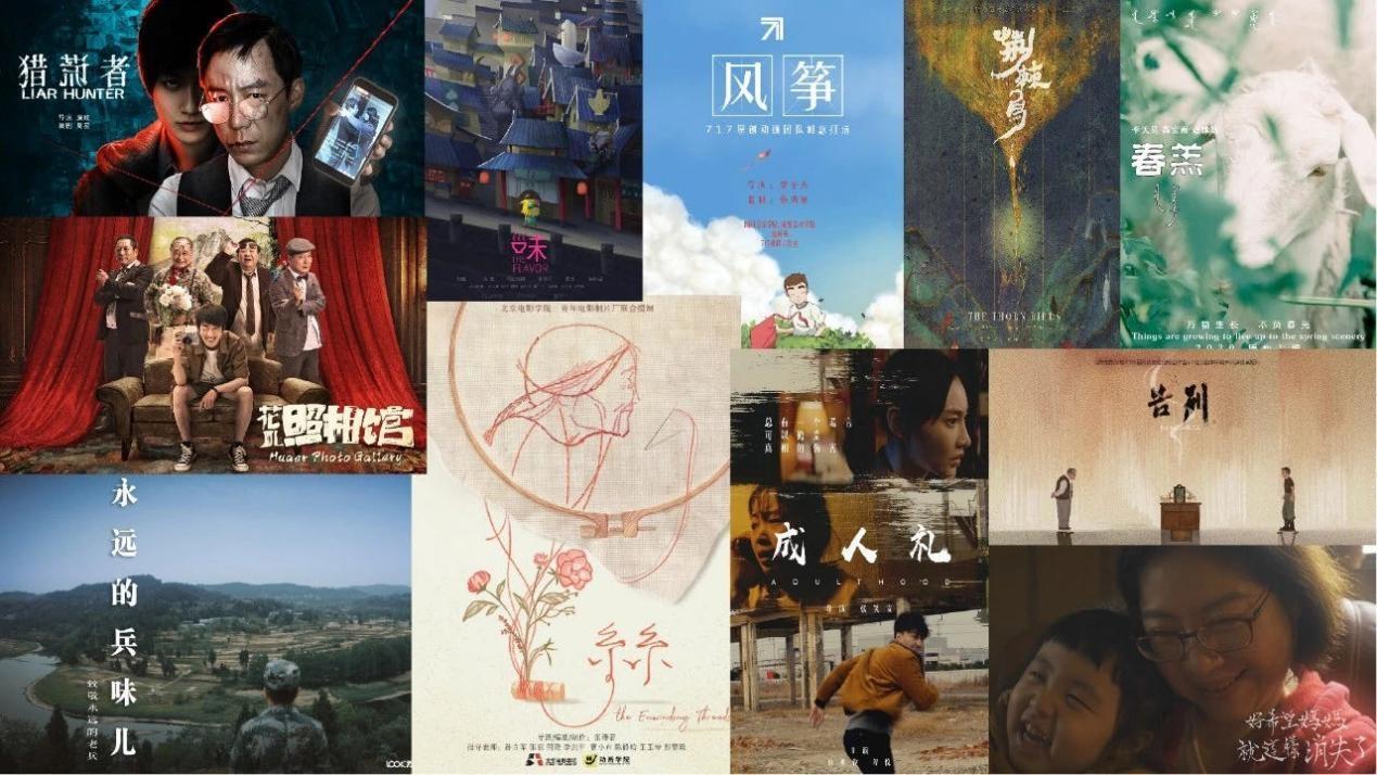 第五届两岸青年网络视听优秀作品展入围作品.jpg