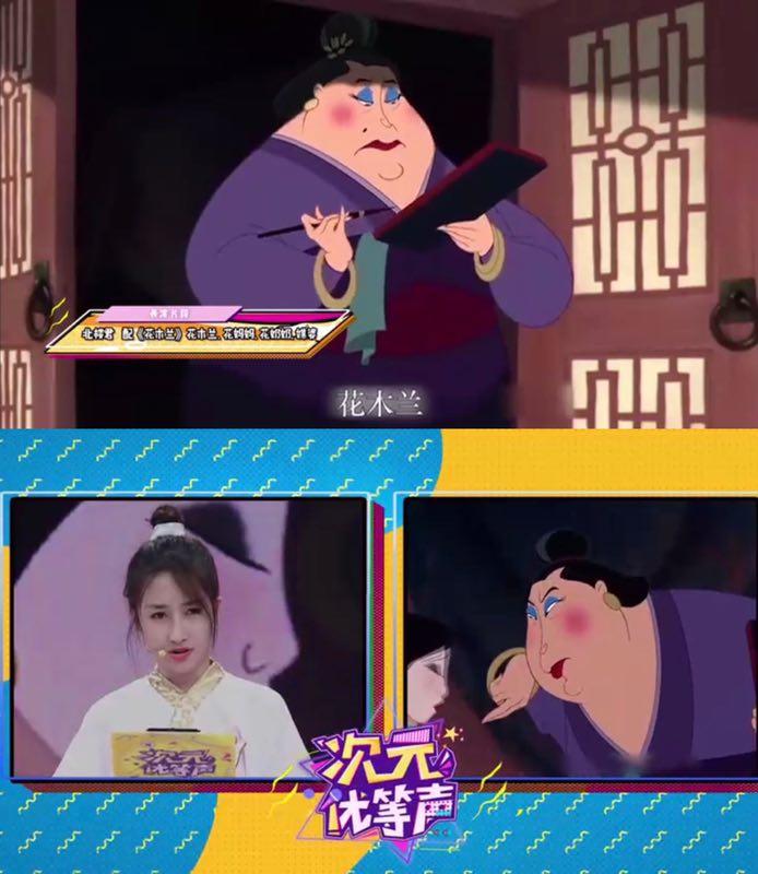 好声音集结地《次元优等声》第二季强势归来 (4).jpg