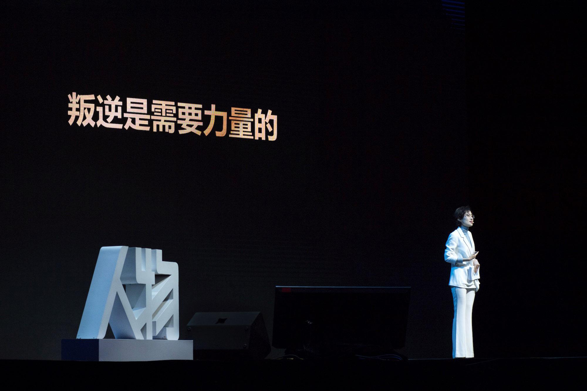 刘敏涛叛逆的力量.jpg