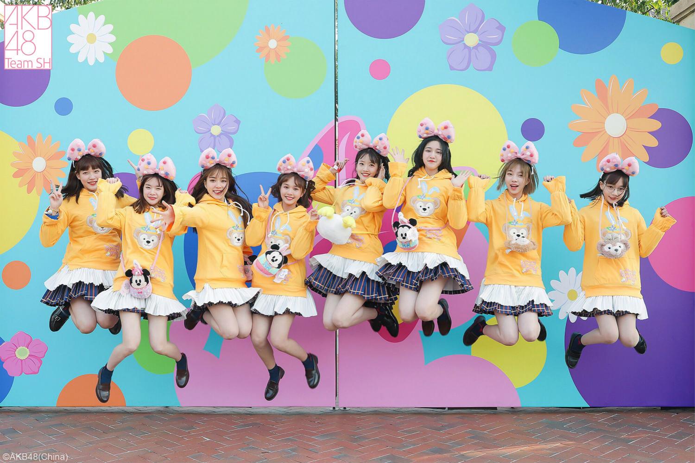 AKB48 Team SH缤纷春日主题生日会上海迪士尼度假区特别节目.jpg