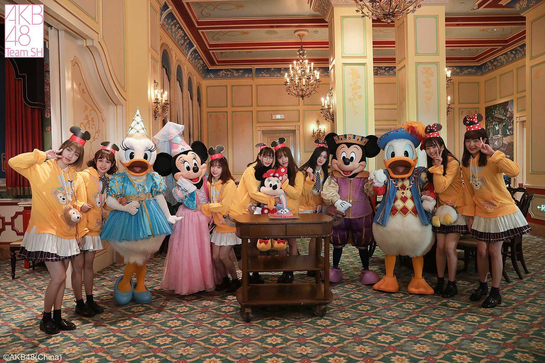 AKB48 Team SH与迪士尼朋友.jpg