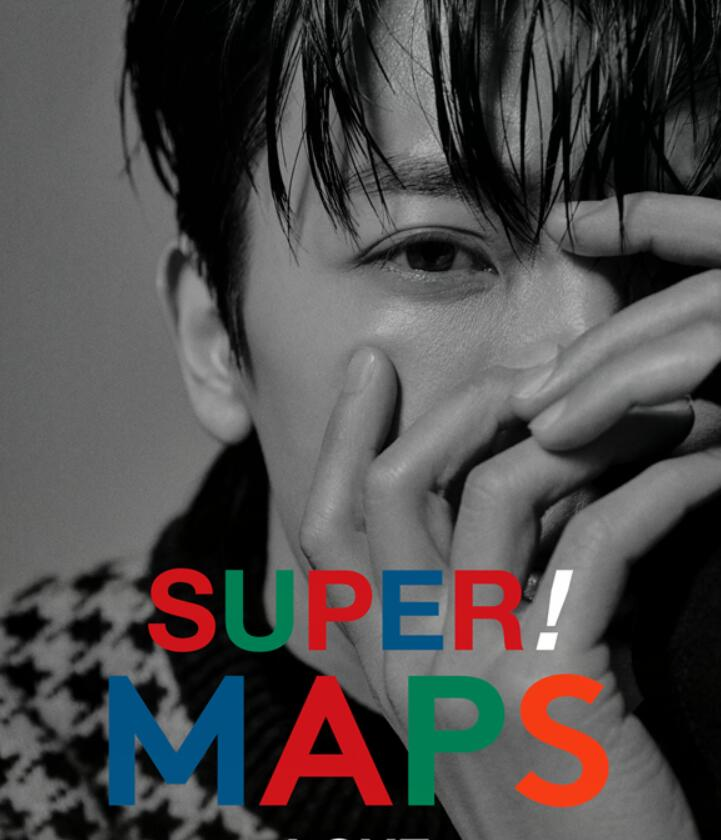 SUPER JUNIOR东海 时尚杂志《MAPS》12月号封面照1.jpg