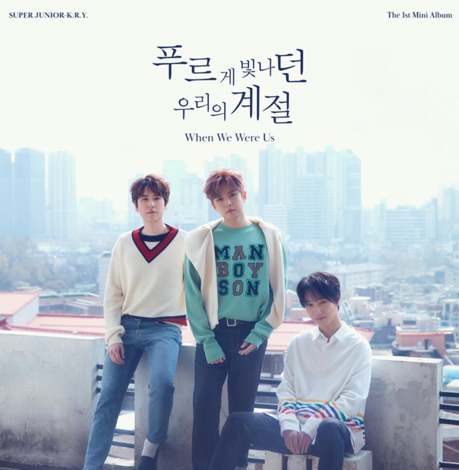 SUPER JUNIOR-K.R.Y.迷你1辑封面照.jpg