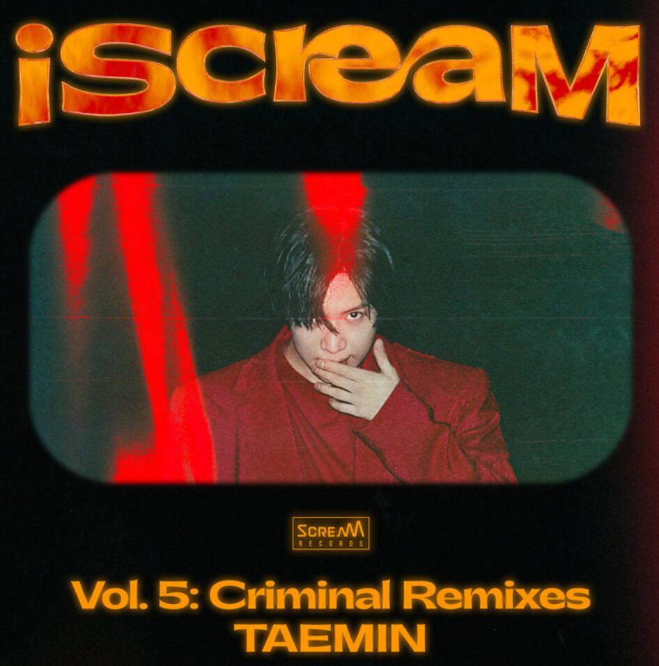 单曲《iScreaM Vol.5 Criminal Remixes'》封面图.jpg