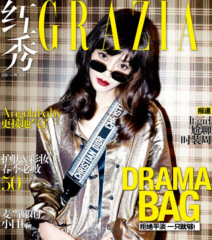 Angelababy登杂志封面.jpeg