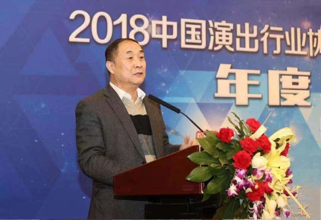 中国演出行业协会会长 朱克宁.jpg