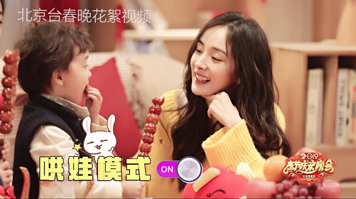 杨幂&蔡徐坤  (4).jpg