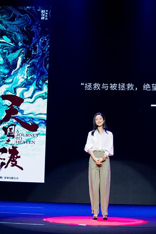 """江一燕登上""""TEDXSuzhou年度大会"""".jpg"""