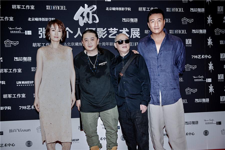 刘敏涛、胡军、张曦、李六乙.jpg
