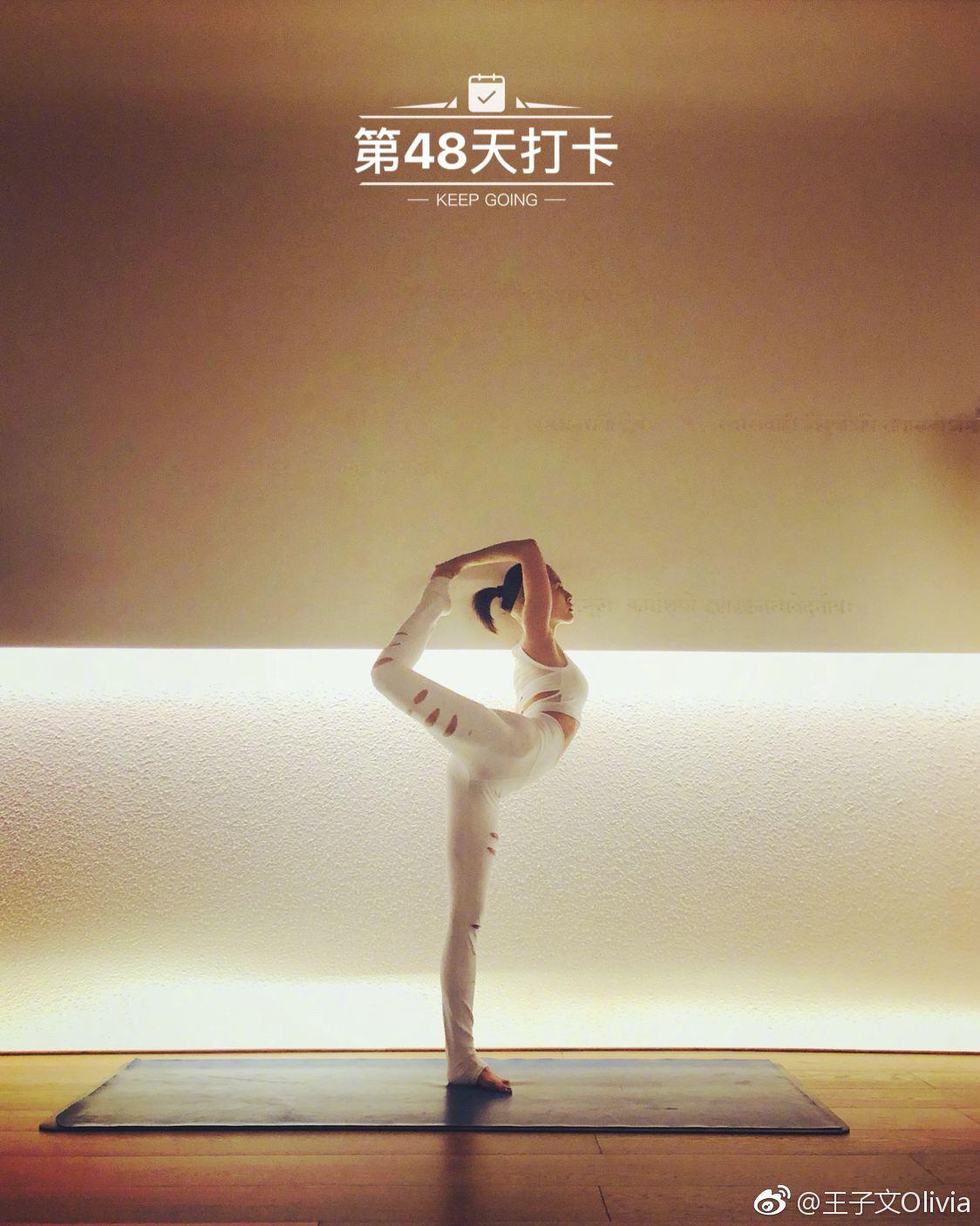 王子文瑜伽5.jpg