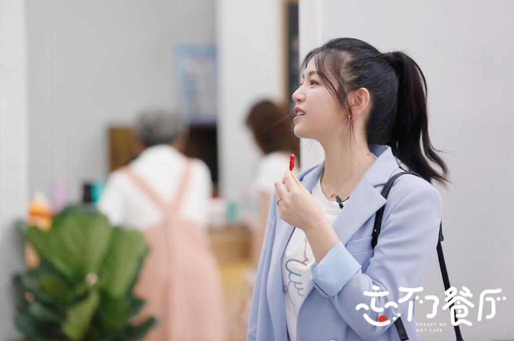 陈妍希接受辣椒欢迎仪式.jpeg