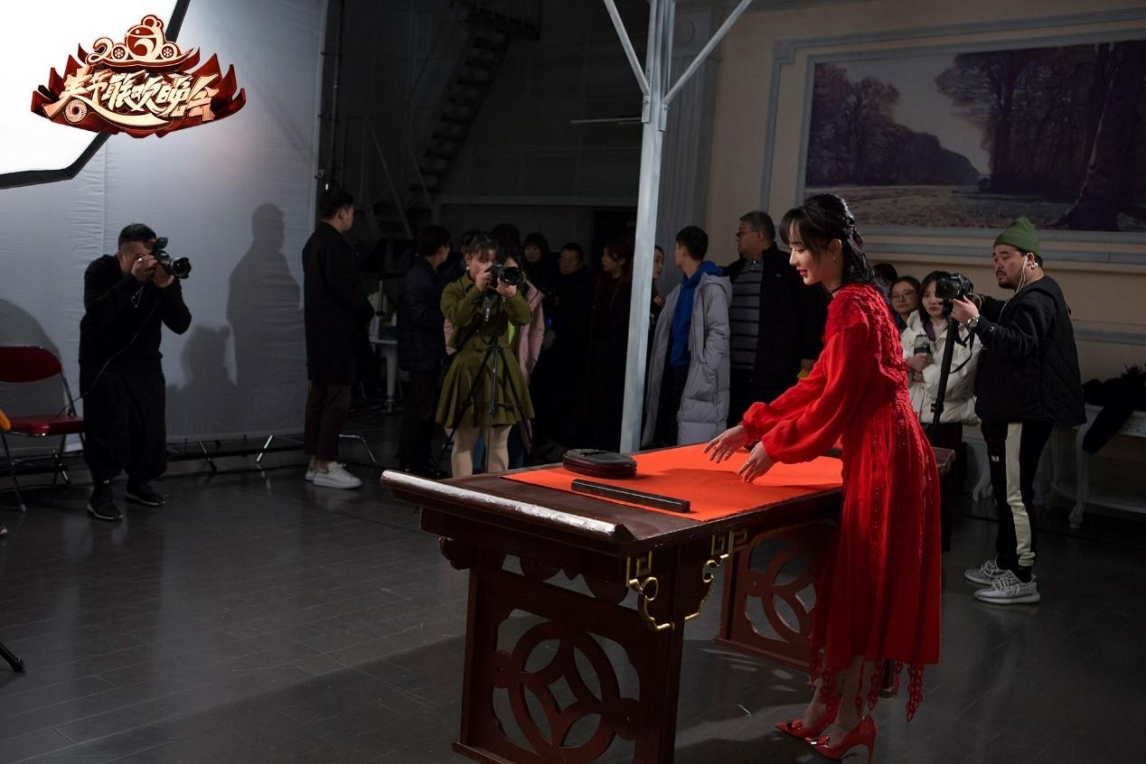 肖战、杨紫代言2020北京台春晚 (4).jpg