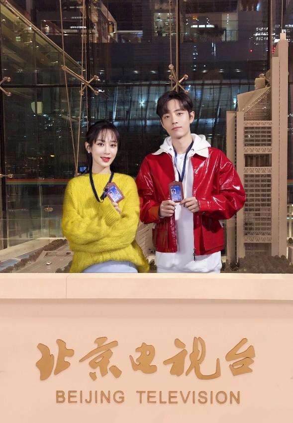 肖战、杨紫代言2020北京台春晚 (2).jpg