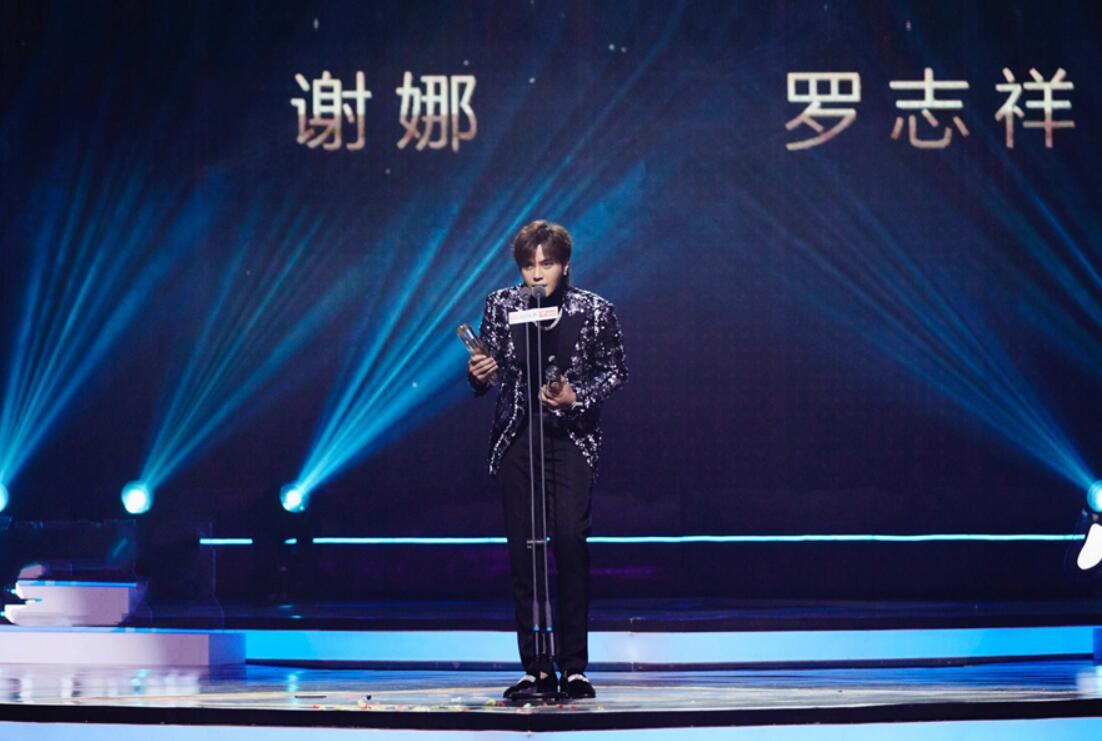 """羅志祥衛冕""""綜藝王"""".jpg"""