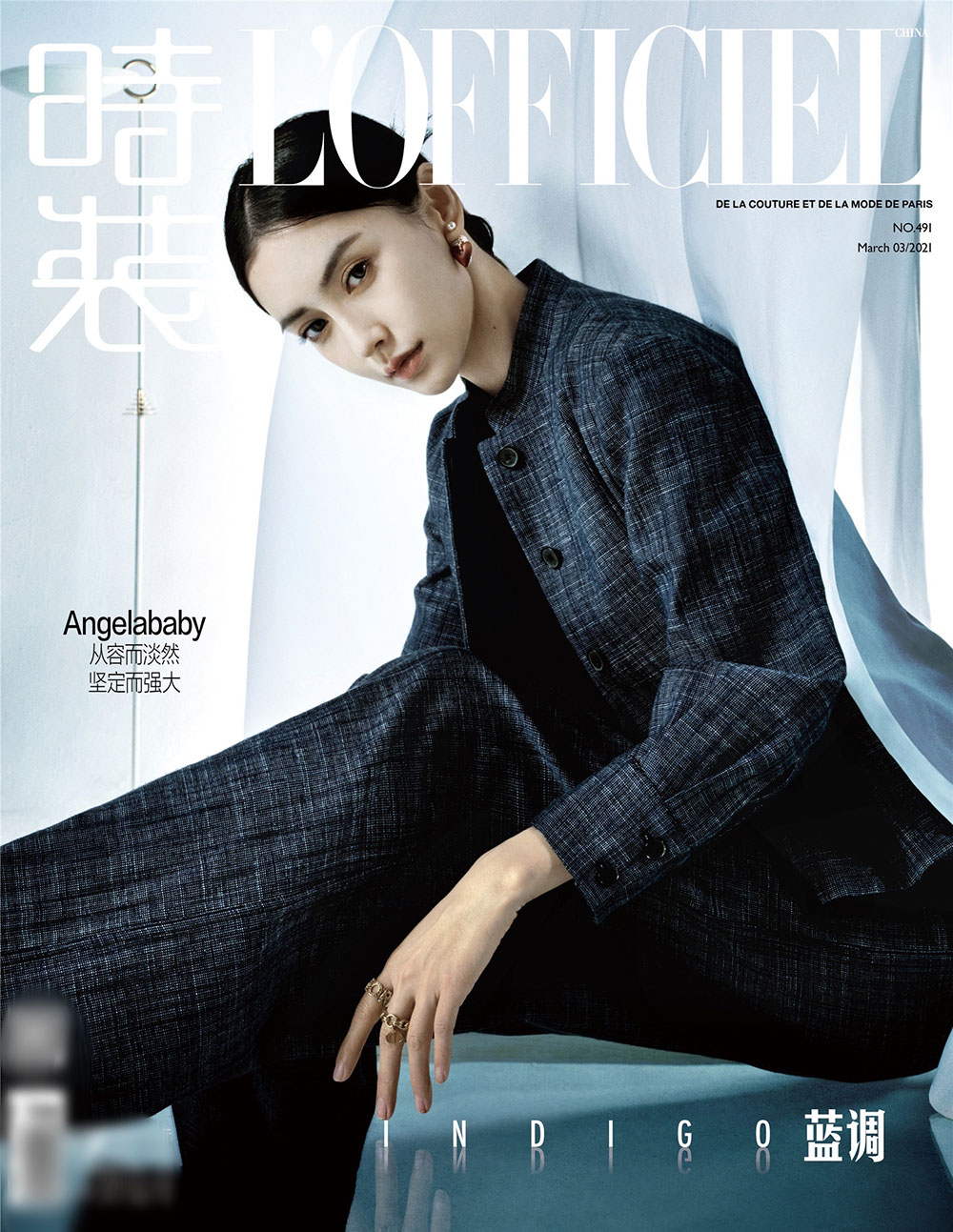 Angelababy《时装》开季封面.jpg