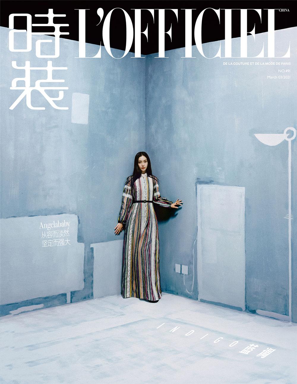 Angelababy《时装》三月刊封面.jpg