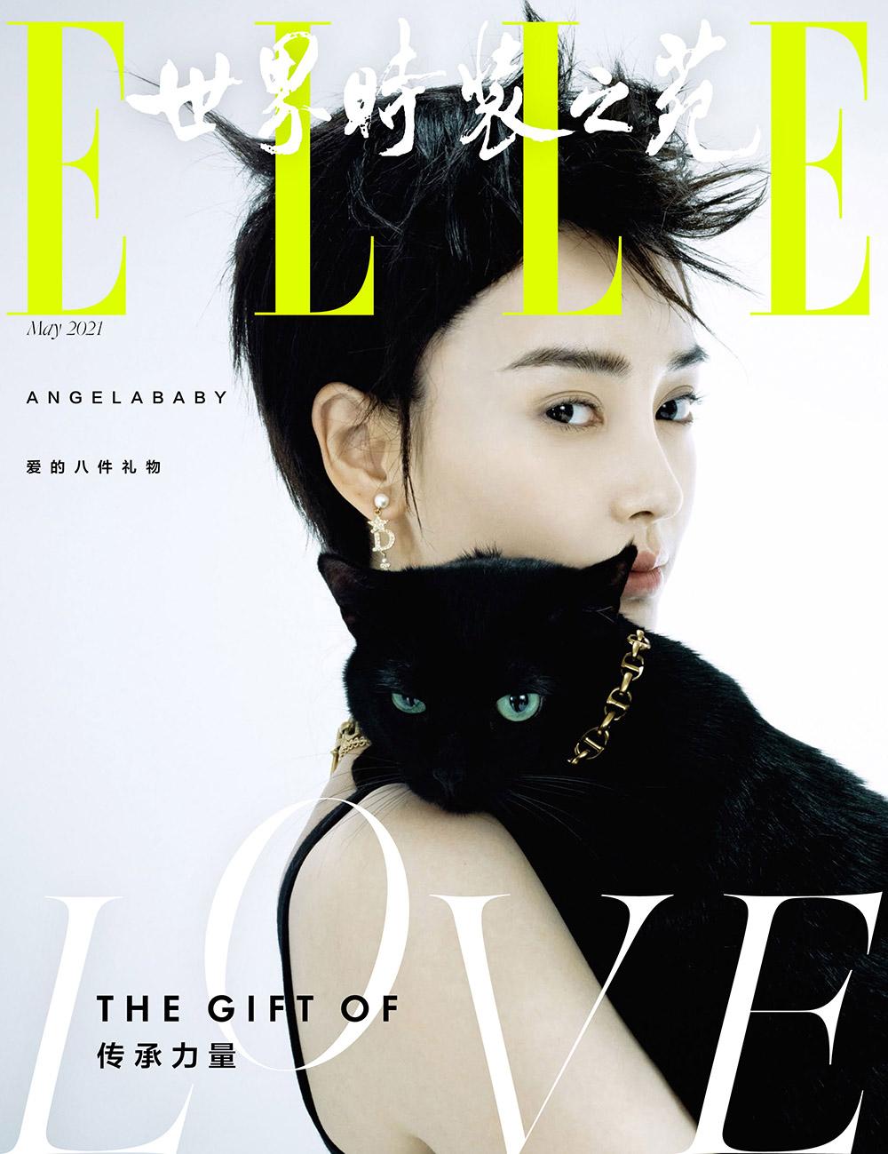 Angelababy短发黑猫封面.jpg